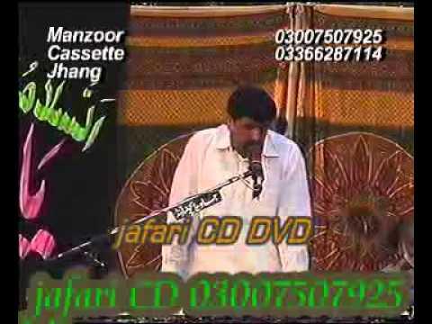 Zakir Syed Amir Abbas Rabani-yadgar Majlis At Bhakar Barsi Niaz Shah video