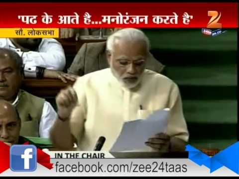 PM Narendra Modi Speech On Rahul Gandhi 3rd March 2016