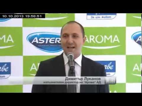 Репортаж на bTv за откриването на новия завод на АРОМА