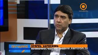Urvagic - Tigran Nersisyan