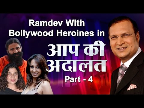 Ramdev With Bollywood Heroines In Aap Ki Adalat (Part 4) - India TV