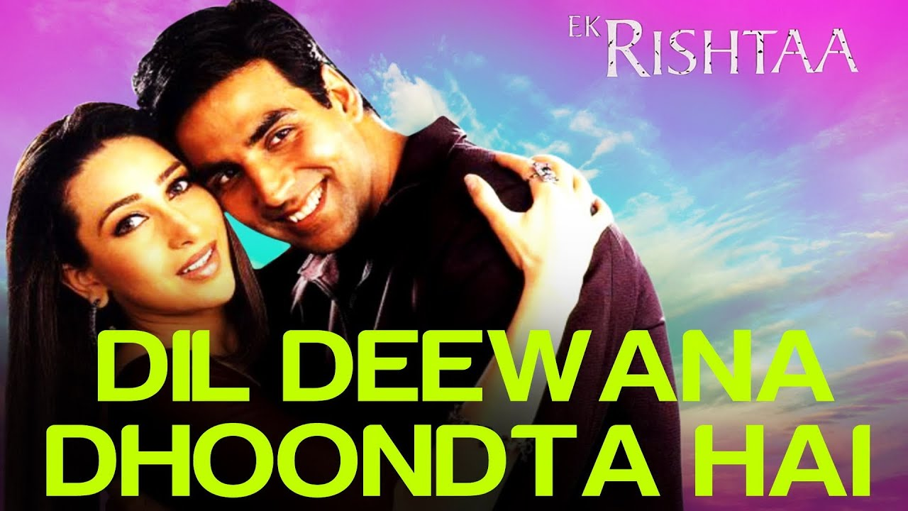 Akshay Movie Song