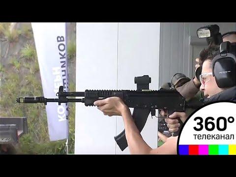 """Концерн """"Калашников"""" представил оружие будущего"""