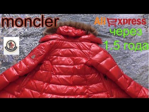 Зимняя одежда купить на алиэкспресс