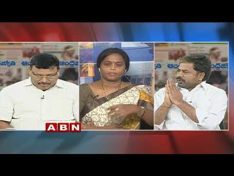 Debate on BJP and YSRCP Leaders meet in Delhi | Public Point | Part 2