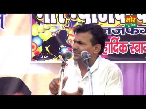 desi massege latest haryanvi jokes desi chutkala mor music company...