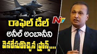 France Government Reacts on Hollande Comments Over Rafale Deal | NTV
