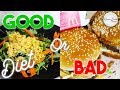 Good or Bad on Your Diet?  Easy Diet App to Help You Lose Weight!