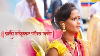 Tardeo Cha Raja Aagman Sohala 2016