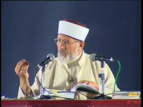 Mout Qiamat ka Merhala part 914 by Prof. Dr. Muhammad Tahir...