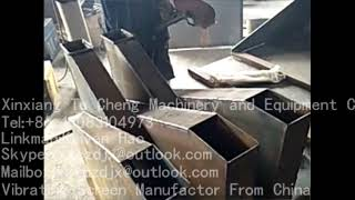 vibratory sifter from China