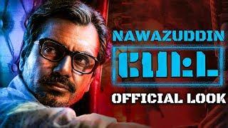 PETTA : Nawazuddin Siddiqui's First Look | Rajinikanth & Karthik Subbaraj Movie | Hot News