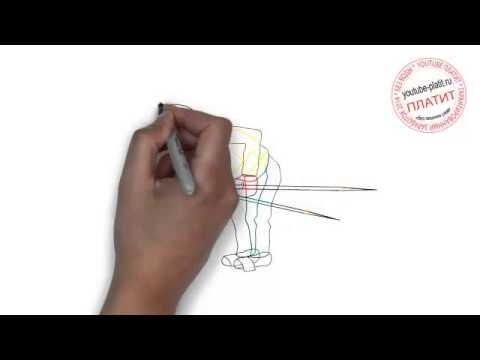 как нарисовать слепого лыжника
