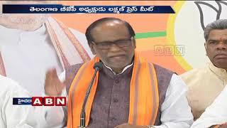T BJP President Laxman Holds Press Meet Slams KCR