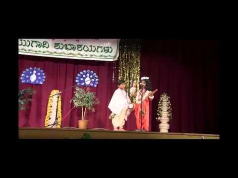 Vidyaranya Kannada Koota, Chicago, Illinois: Yugadi 2013: Bhakta Dhruva video