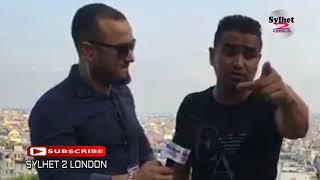 Fokir Lal Miah No2 | Bangla Rap Song | লাল মিয়াঃ র্যাপ গান Part 2 2017