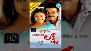Lakshmi (2006) || Telugu Full Movie || Venkatesh - Nayantara - Charmi