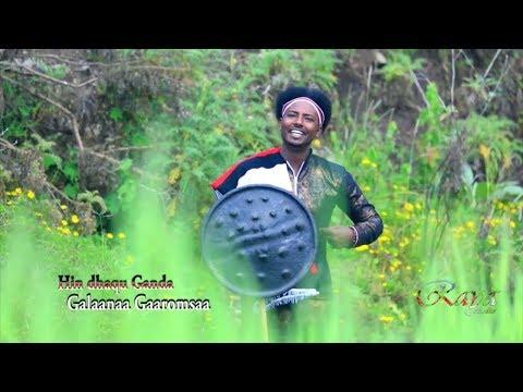 Galaanaa Gaaromsaa: Hin Dhaqu Ganda ** NEW 2017 Oromo Music ** by RAYA Studio thumbnail