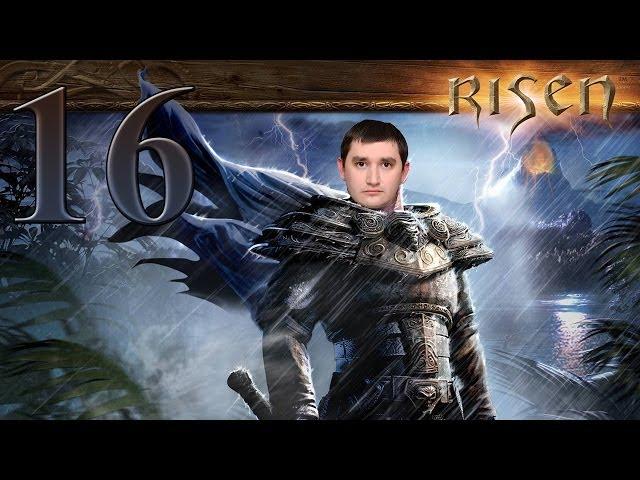 Прохождение Risen Нас научили вскравать замки!