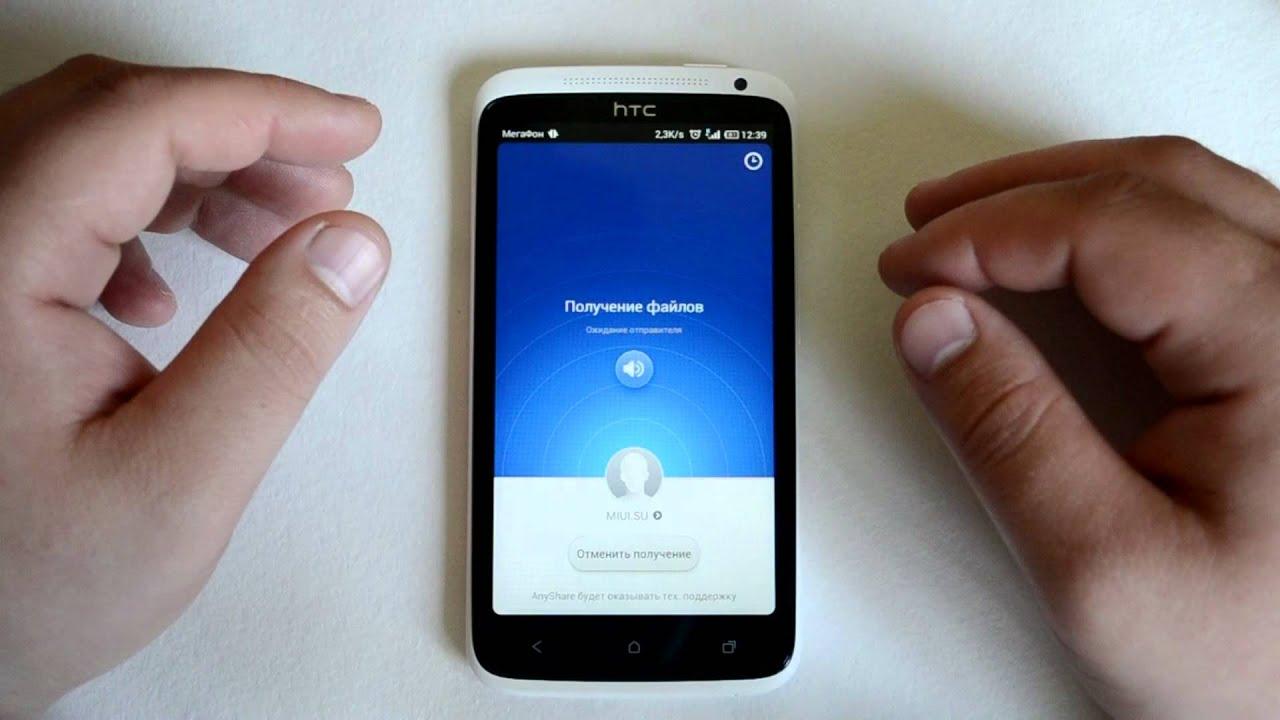 Прошивка HTC One X - Ремонт телефонов