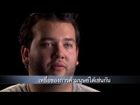 The Faces of Human Trafficking (Thai) PSA