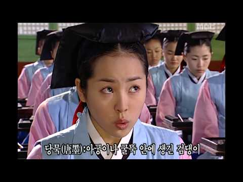 Jewel In The Palace, 33회, Ep33 #01 video