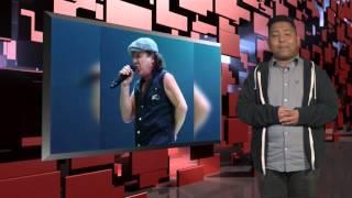 DEMO: Entertainment Host (SkedLive)