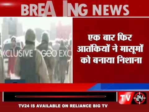 BREAKING NEWS:-Gunfire heard at Pakistan university, police cordon off area.