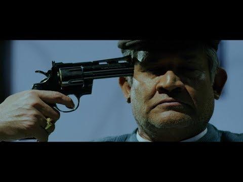 U Kathe Hero movie trailer || Latest Telugu movies 2018