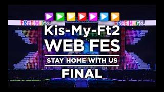 期間限定🎤Kis-My-Ft2 WEB FES🎤 / 🏁 FINAL 🏁