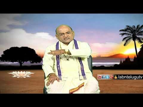 Garikapati Narasimha Rao | Nava Jeevana Vedam | Full Episode 1390 | ABN Telugu