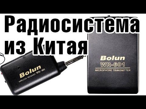 Bolun WR-601 – Беспроводной Микрофон-Петличка за 7$ Для Видео из Китая