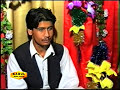 Master Ali Haider - Meene