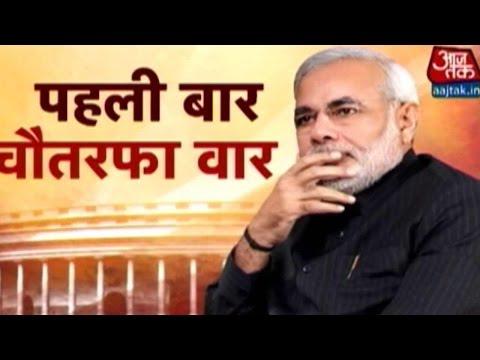 Vishesh: Arun Shourie's Criticism Of Modi Government