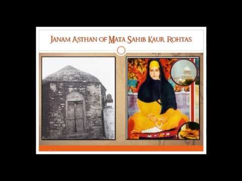 Mata Sahib Kaur - Bhai Pardeep Singh (English Katha)