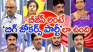 All Party Leaders are Behaving Like Jokers: TDP Leader Yamini Counter Attack | Sunrise Show