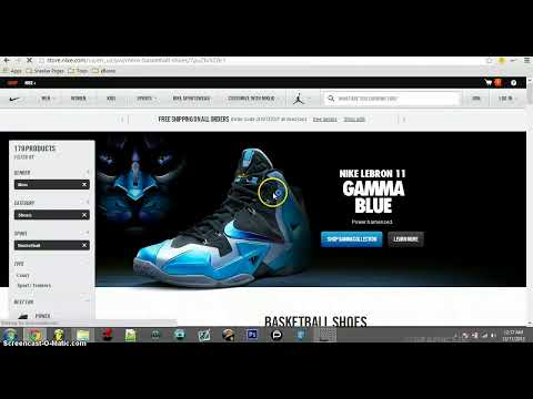Nike Bot fastest OUT! 12-2013
