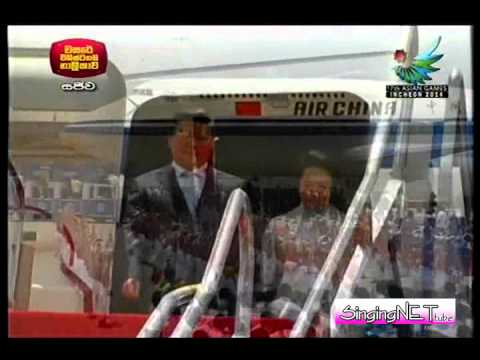 Chinese President Xi Jinping Arrives in Sri Lanka and Acceptance by Sri lankan President 16.9.2014