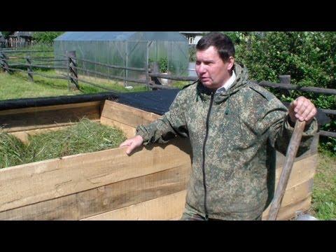 Как приготовить компост - видео