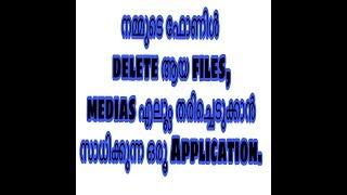 SL MEDIA Technology news