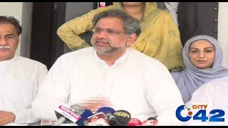 PMLN Press Conference On Removal of Judge Arshad Malik