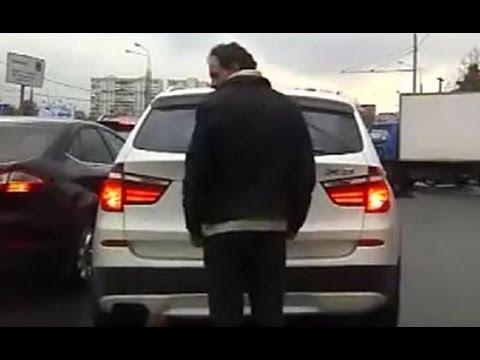 Человек-авто