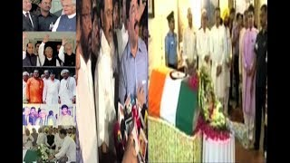 Leaders and Fans Express Grief Over Atal Bihari Vajpayee's Death