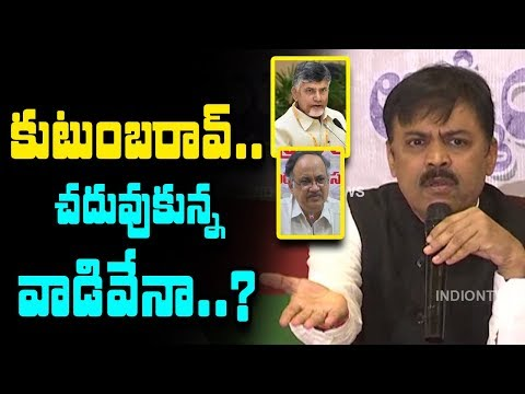 BJP Leader GVL Narasimha Rao Angry on C Kutumba Rao | AP Planning Board | AP Political News