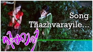 Shikkari - Thazhvarayile... | Shikkari | Malayalam Movie Video Song