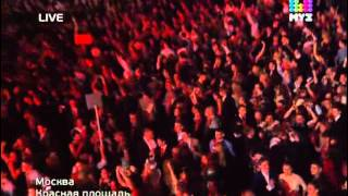 Клип Dan Balan - Dragostea Din Tei (live)