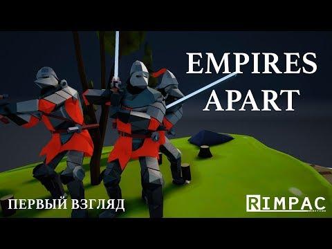 Empires Apart   Первый взгляд   классические RTS возвращаются :)