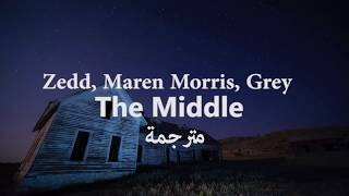 Download Lagu Zedd, Maren Morris, Grey THE MIDDLE (مترجمة للعربية) Gratis STAFABAND