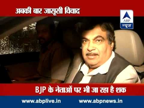 ABP LIVE: Who is bugging at union Minister Nitin Gadkari's residence?
