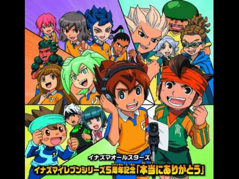 Raimon Junior High School Theme - Character Song Inazuma Eleven Go Galaxy video